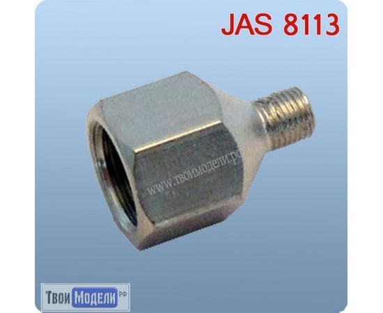 """Необходимое для моделей JAS 8113 Переходник гайка 1/4"""" - штуцер М5х0,5 tm01004 купить в твоимодели.рф"""