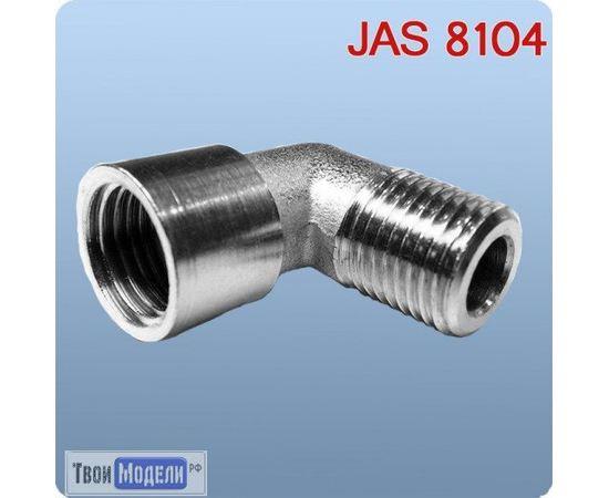 """Необходимое для моделей JAS 8104 Переходник гайка 1/4"""" - штуцер 1/4"""", Г-образный tm01018 купить в твоимодели.рф"""