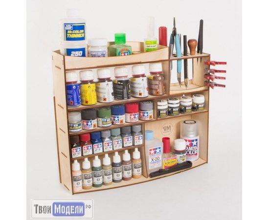 Оборудование для творчества VM Models М3980  Органайзер №1 для моделистов tm01136 купить в твоимодели.рф