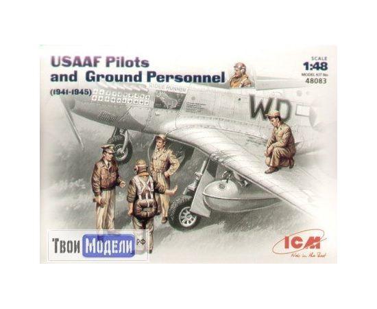 Склеиваемые модели  ICM 48083 Американские пилоты и техники 1941-45гг tm01296 купить в твоимодели.рф