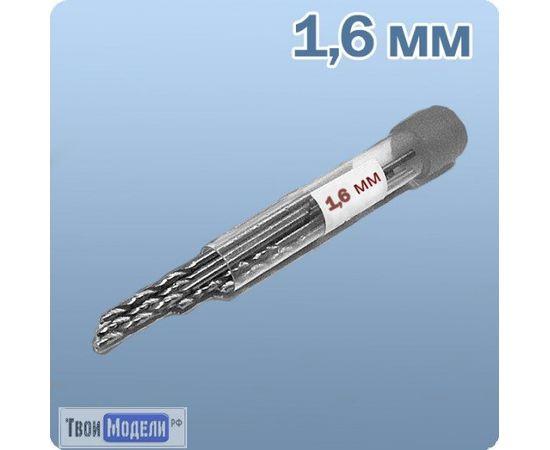 Оборудование для творчества JAS 4250 Мини-сверло диаметр 1,6 мм, 10 шт. tm00969 купить в твоимодели.рф