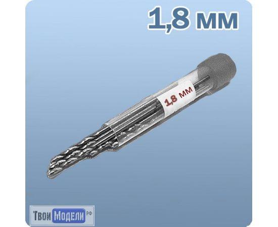 Оборудование для творчества JAS 4252 Мини-сверло диаметр ∅ 1,8 мм, 10 шт. tm00973 купить в твоимодели.рф