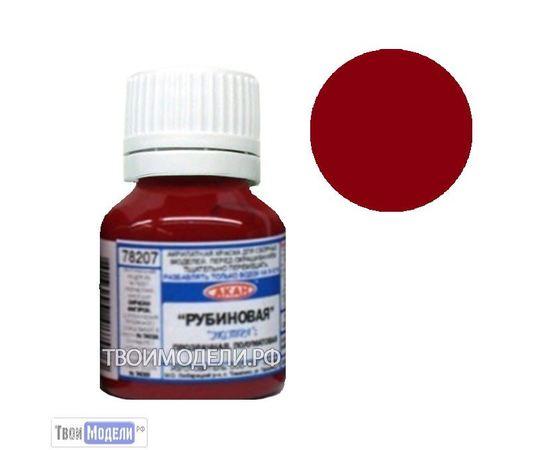 """Необходимое для моделей АКАН 78207 Рубиновая - """"экстра"""" краска """"Аниме"""" # Краска tm00848 купить в твоимодели.рф"""