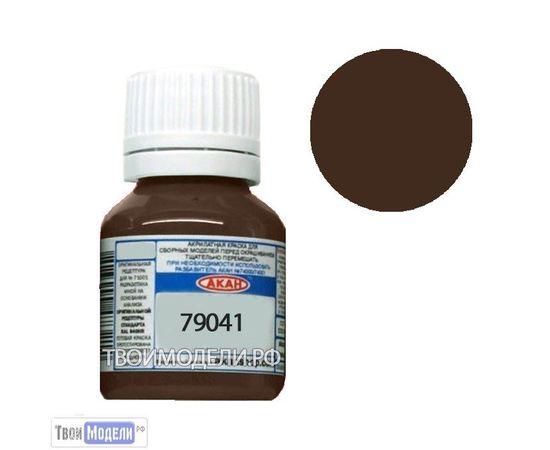 Необходимое для моделей АКАН 79041 Кожа потёртая, тёмно-коричневая # Краска tm00862 купить в твоимодели.рф