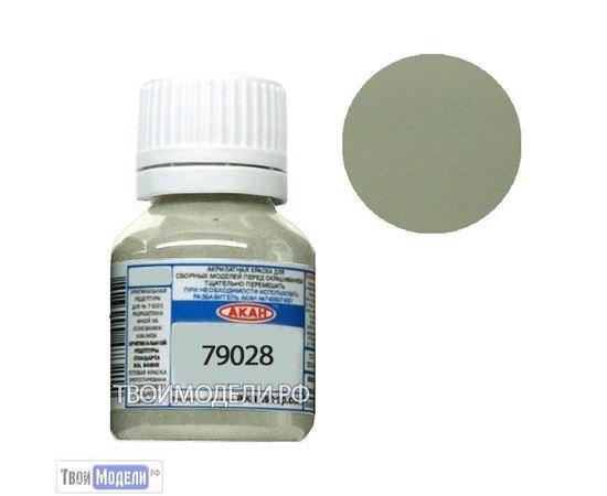 Необходимое для моделей АКАН 79028 Бетон старый, сухой и пыльный # Краска tm00866 купить в твоимодели.рф