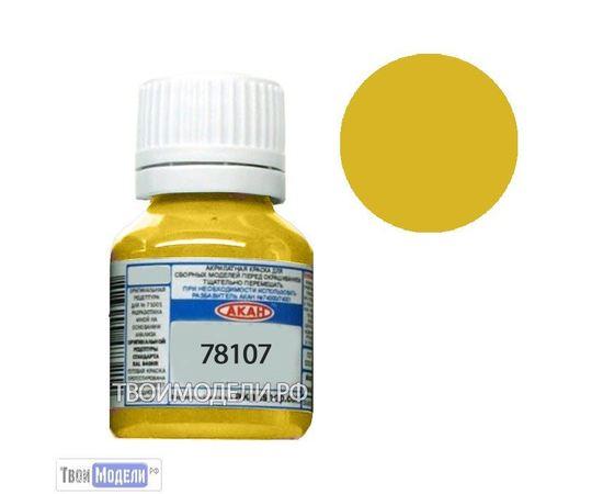 """Необходимое для моделей АКАН 78107 Жёлтый (yellow) """"Lufthansa"""" # Краска tm00840 купить в твоимодели.рф"""