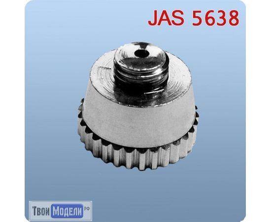 Аэрографы, компрессоры, ЗИП JAS 5638 Корпус диффузора 0,5 мм tm01338 купить в твоимодели.рф