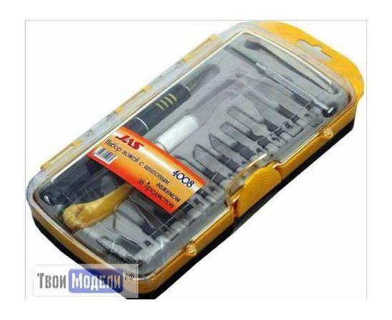 Оборудование для творчества JAS 4010 Нож с цанговым зажимом (алюминий),15шт. tm01135 купить в твоимодели.рф