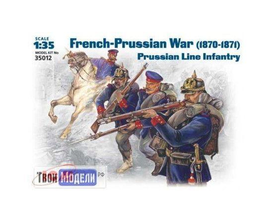 Склеиваемые модели  ICM 35012 Прусская линейная пехота (1870-71гг) tm01306 купить в твоимодели.рф
