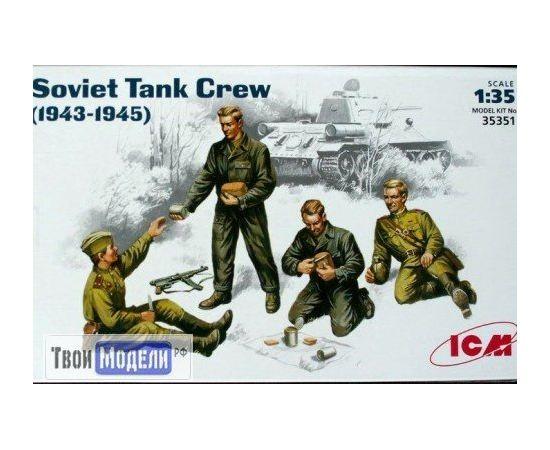 Склеиваемые модели  ICM 35351 Советский танковый экипаж, 1943-1945 tm01285 купить в твоимодели.рф