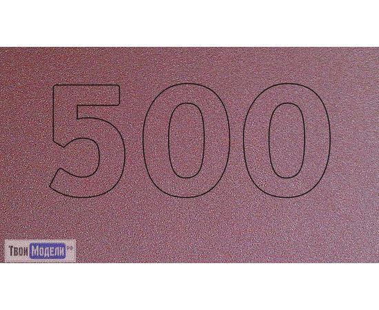 Оборудование для творчества АКАН 84078 Р:500 Водостойкая наждачная бумага tm01091 купить в твоимодели.рф