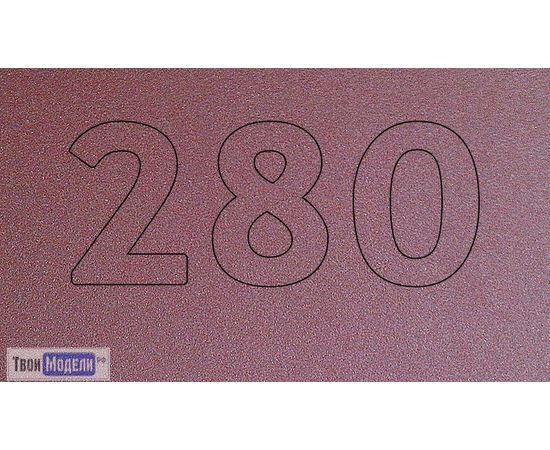 Оборудование для творчества АКАН 84081 Р:280 Водостойкая наждачная бумага tm01121 купить в твоимодели.рф