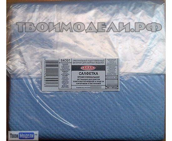 Оборудование для творчества АКАН 84091 Салфетка для очистки поверхности - синяя  (1 шт.) tm01123 купить в твоимодели.рф