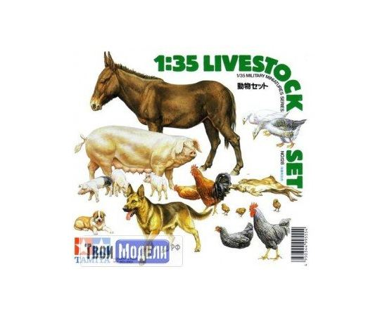 Склеиваемые модели  Tamiya 35128 Фигурки животных tm01452 купить в твоимодели.рф