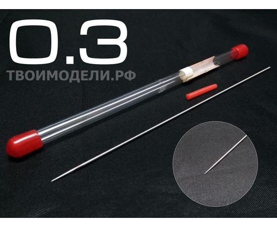 Аэрографы, компрессоры, ЗИП JAS 5113 Игла для аэрографа, длина 130 мм, 0,3 мм tm01271 купить в твоимодели.рф