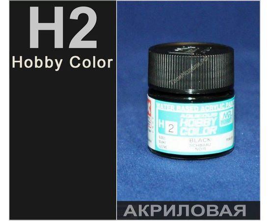 Необходимое для моделей Hobby Color H2 Чёрный глянцевый # Краска акриловая tm01213 купить в твоимодели.рф