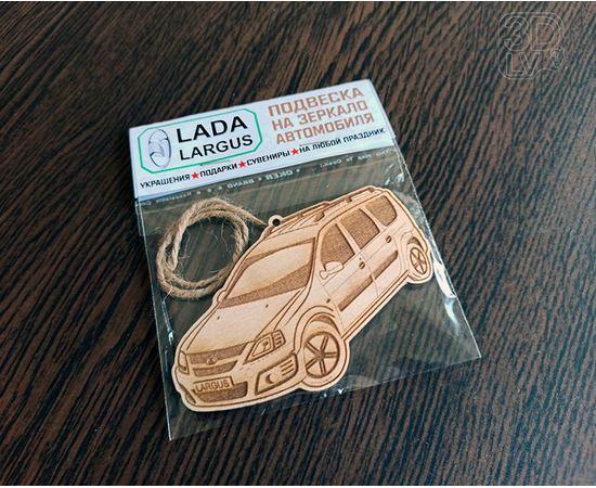 Изделия из дерева (фанеры) Chevrolet Lacetti брелок подвеска на зеркало автомобиля 10 см из дерева tm-19-9484 купить в твоимодели.рф