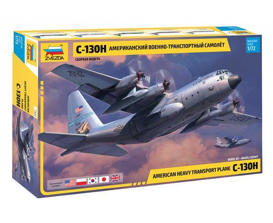 Склеиваемые модели  Zvezda 7321 Звезда С-130 Американский военно-транспортный самолет 1/72 tm-19-9475 купить в твоимодели.рф