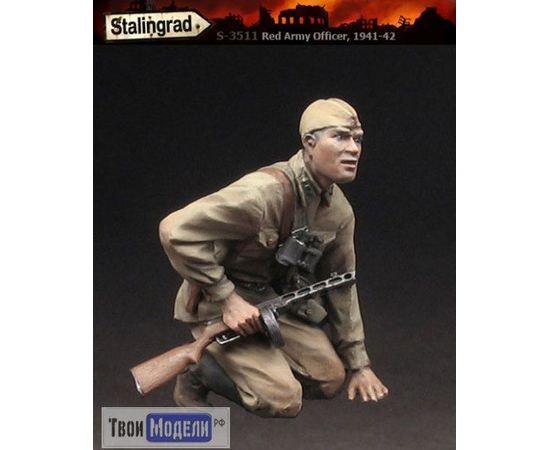 Склеиваемые модели  Stalingrad S-3511 Командир РККА tm01545 купить в твоимодели.рф