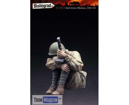 Склеиваемые модели  Stalingrad S-3513 Пехотинец РККА tm01578 купить в твоимодели.рф