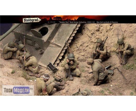 """Склеиваемые модели  Stalingrad S-3510 """"Под огнем"""" 8 фигурок tm01541 купить в твоимодели.рф"""