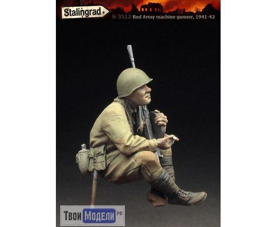 Склеиваемые модели  Stalingrad S-3512 Пулеметчик РККА tm01542 купить в твоимодели.рф