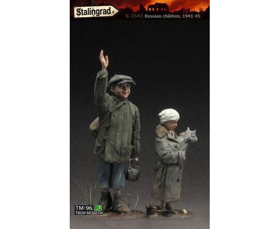 Склеиваемые модели  Stalingrad S-3541 Дети 2 фигурки и кошка tm01571 купить в твоимодели.рф