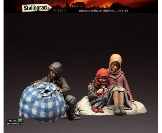 Склеиваемые модели  Stalingrad S-3544 Дети 3 фигурки tm01576 купить в твоимодели.рф