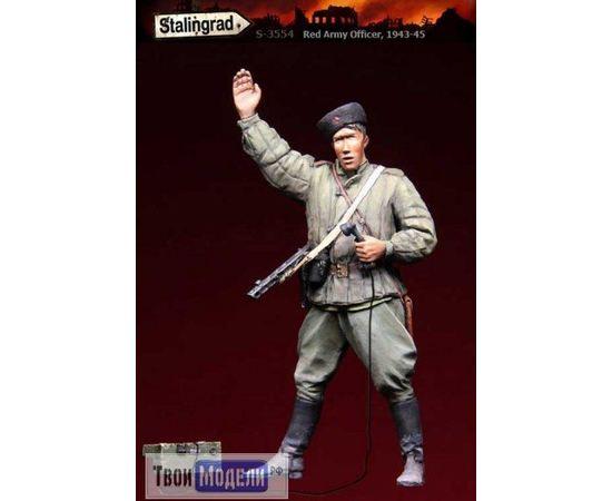 Склеиваемые модели  Stalingrad S-3554 Командир РККА tm01567 купить в твоимодели.рф