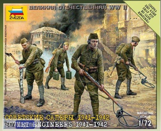 Сборка без клея zvezda 6108 Звезда Советские саперы 1941-1942 tm01610 купить в твоимодели.рф