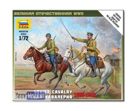 Сборка без клея zvezda 6161 Звезда Советская кавалерия tm01633 купить в твоимодели.рф