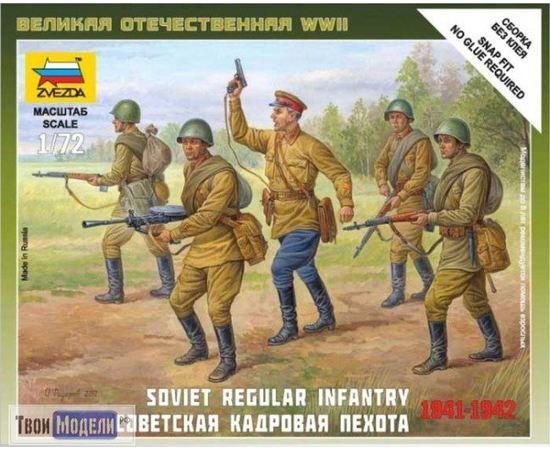Сборка без клея zvezda 6179 Звезда Советская кадровая пехота 1941-1942 tm01643 купить в твоимодели.рф
