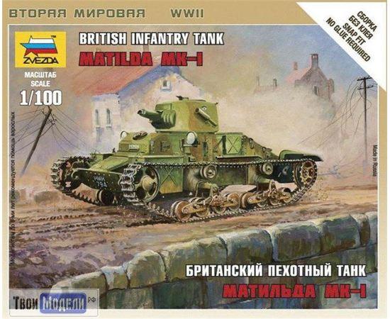 Склеиваемые модели  zvezda 6191 Звезда Матильда MK-1 Британский пехотный танк (Matilda) tm01672 купить в твоимодели.рф
