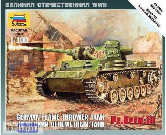 Склеиваемые модели  zvezda 6162 Звезда Pz.Kfz.III Нем.огнемётный танк 1/100 tm01658 купить в твоимодели.рф