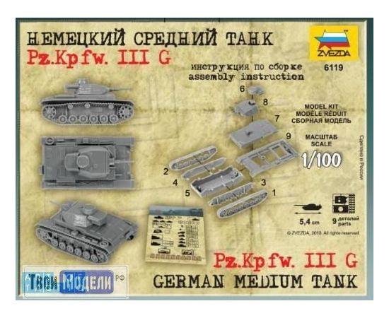 Склеиваемые модели  zvezda 6119 Звезда Pz.Kp.fw III G Немецкий средний танк. tm01657 купить в твоимодели.рф
