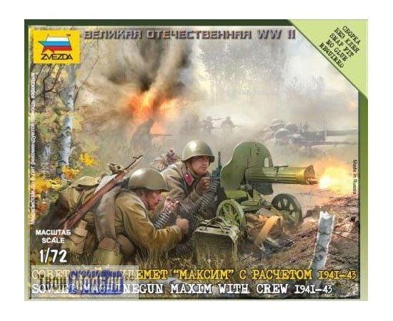 Сборка без клея zvezda 6104 Звезда Советский пулемет МАКСИМ с расчетом tm01749 купить в твоимодели.рф