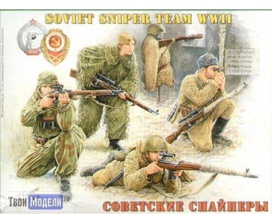 Склеиваемые модели  zvezda 3597 Звезда Советские снайперы 1:35 tm01710 купить в твоимодели.рф