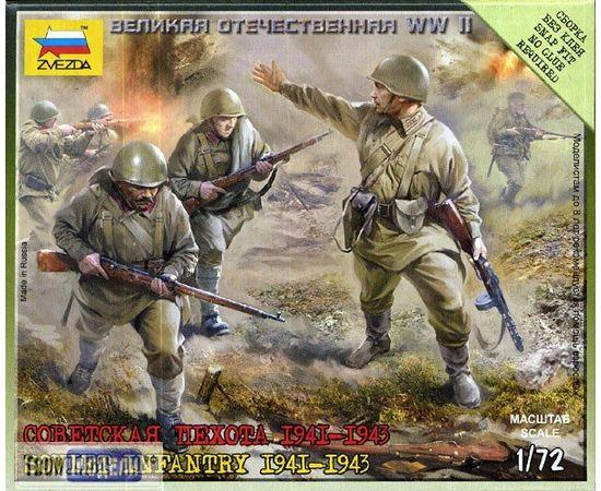 Сборка без клея zvezda 6103 Звезда Советская пехота 1941-1943 tm01588 купить в твоимодели.рф