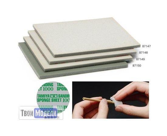 Оборудование для творчества Tamiya 87150 Шлифовальная губка зернистость 1500 tm01961 купить в твоимодели.рф