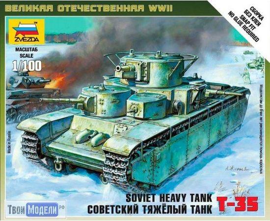 Склеиваемые модели  zvezda 6203 Звезда Т-35 Советский тяжелый танк tm01866 купить в твоимодели.рф