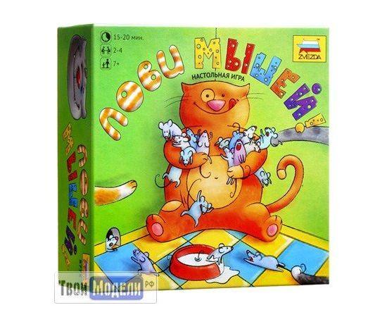 Игровые системы zvezda 8775 Звезда Настольная игра «Лови мышей» tm02014 купить в твоимодели.рф