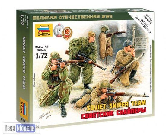 Сборка без клея zvezda 6193 Звезда Советские снайперы 1:72 tm01636 купить в твоимодели.рф