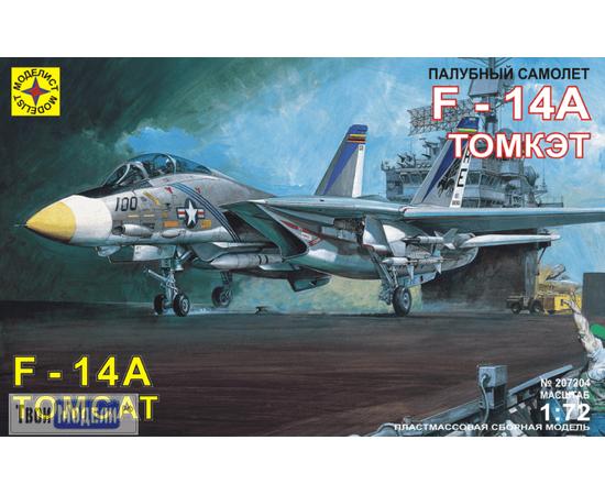 Склеиваемые модели  Моделист 207204 F-14A «Томкэт» Палубный истребитель tm01859 купить в твоимодели.рф