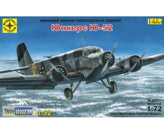 Склеиваемые модели  Моделист 207277 Ju.52 Самолёт Юнкерс Ю-52 tm01854 купить в твоимодели.рф