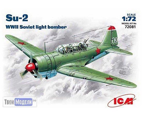 Склеиваемые модели  ICM 72081 Су-2 Советский легкий бомбардировщик tm01891 купить в твоимодели.рф