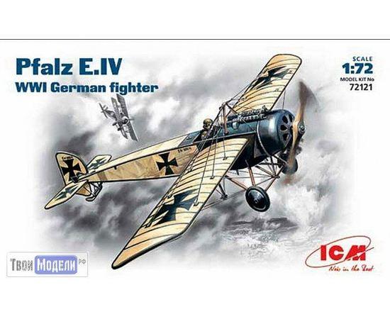 Склеиваемые модели  ICM 72121 Pfalz E.IV Самолет tm01909 купить в твоимодели.рф