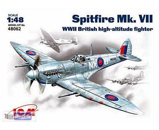 Склеиваемые модели  ICM 48062 Спитфайр Mk. VII Самолет ВВС Англия tm01919 купить в твоимодели.рф