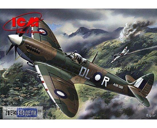 Склеиваемые модели  ICM 48067 Спитфайр Mk. VIII британский истребитель tm01918 купить в твоимодели.рф