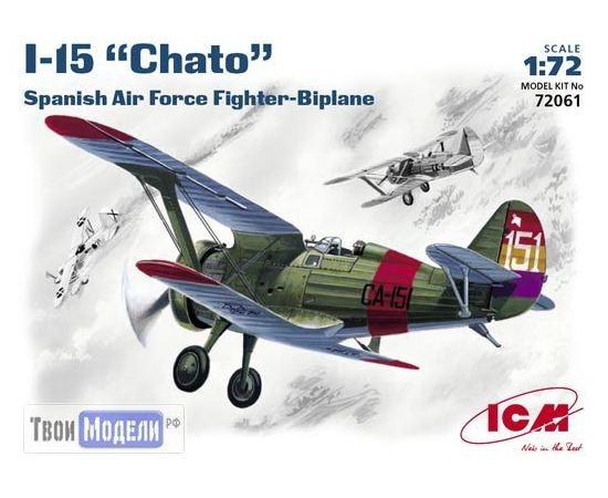 Склеиваемые модели  ICM 72061 И-15 Испанский истребитель биплан tm01927 купить в твоимодели.рф