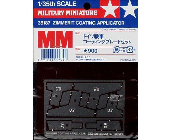 Оборудование для творчества Tamiya 35187 Zimmerit (мастерки 6шт.) tm02000 купить в твоимодели.рф